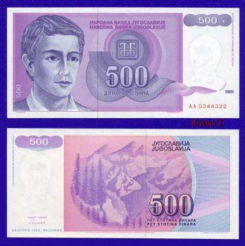 YUGOSLAVIA 500 DINARA 1992 UNC