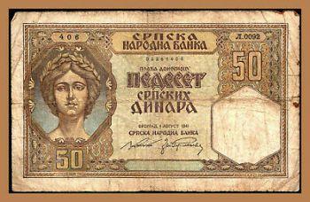 YUGOSLAVIA-ITALY 100 DINARA 1929 *VERIFICATO* AUNC