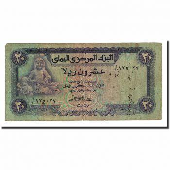 YEMEN 250 RIALS 2009  UNC