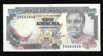 ZAMBIA SET  (8) 2-5-10-20-50-100-500-1000 KWACHA UNC