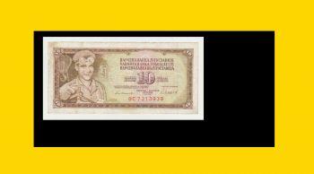 YUGOSLAVIA 1000 DINARA 1931 UNC