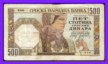 YUGOSLAVIA 500.000 DINARA 1989 P-98 UNC