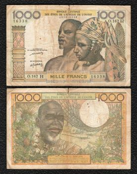 NIGER (NOT NIGERIA) WEST AFRICAN STATES FULL SET 1.000-10.000 Fr. UNC