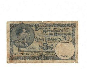 Βέλγιο 5 francs 1943 XF-AUNC