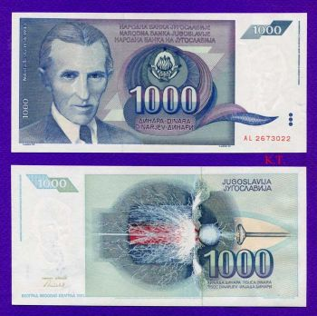 YUGOSLAVIA 1000 DINARA 1991 (TESLA) UNC