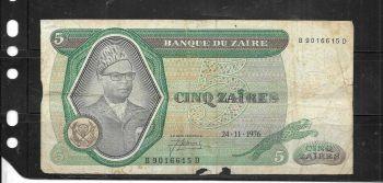 ZAIRE 1 ZAIRES 1981 P 19 UNC