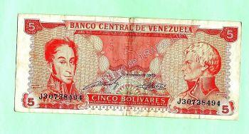 VENEZUELA 100 BOLIVARES (SIMON BOLIVAR) 1992 P-66 UNC