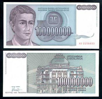 YUGOSLAVIA 100.000.000 DINARA 1993 UNC