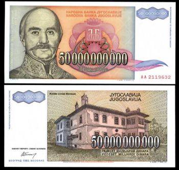 YUGOSLAVIA 50.000.000.000 DINARS 1993 P 136 AUNC
