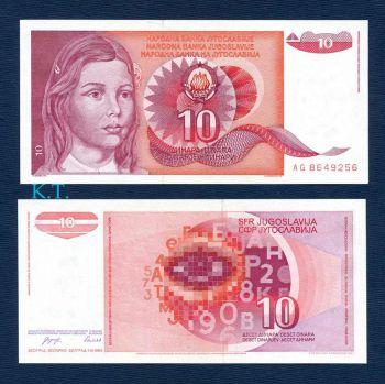 YUGOSLAVIA 10 DINARS 1990 UNC