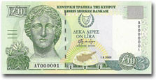 1 Cyprus pound banknote frontside