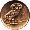 colonels democracy coins - 1 drachma 1973