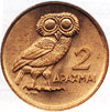 colonels democracy coins - 2 drachmas 1973