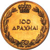 king george II coins - 100 drachmas 1940 gold