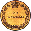 king george II coins - 20 drachmas 1940 gold