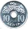 king paul coins - 10 lepta 1954