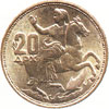 king paul coins - 20 drachmas 1960